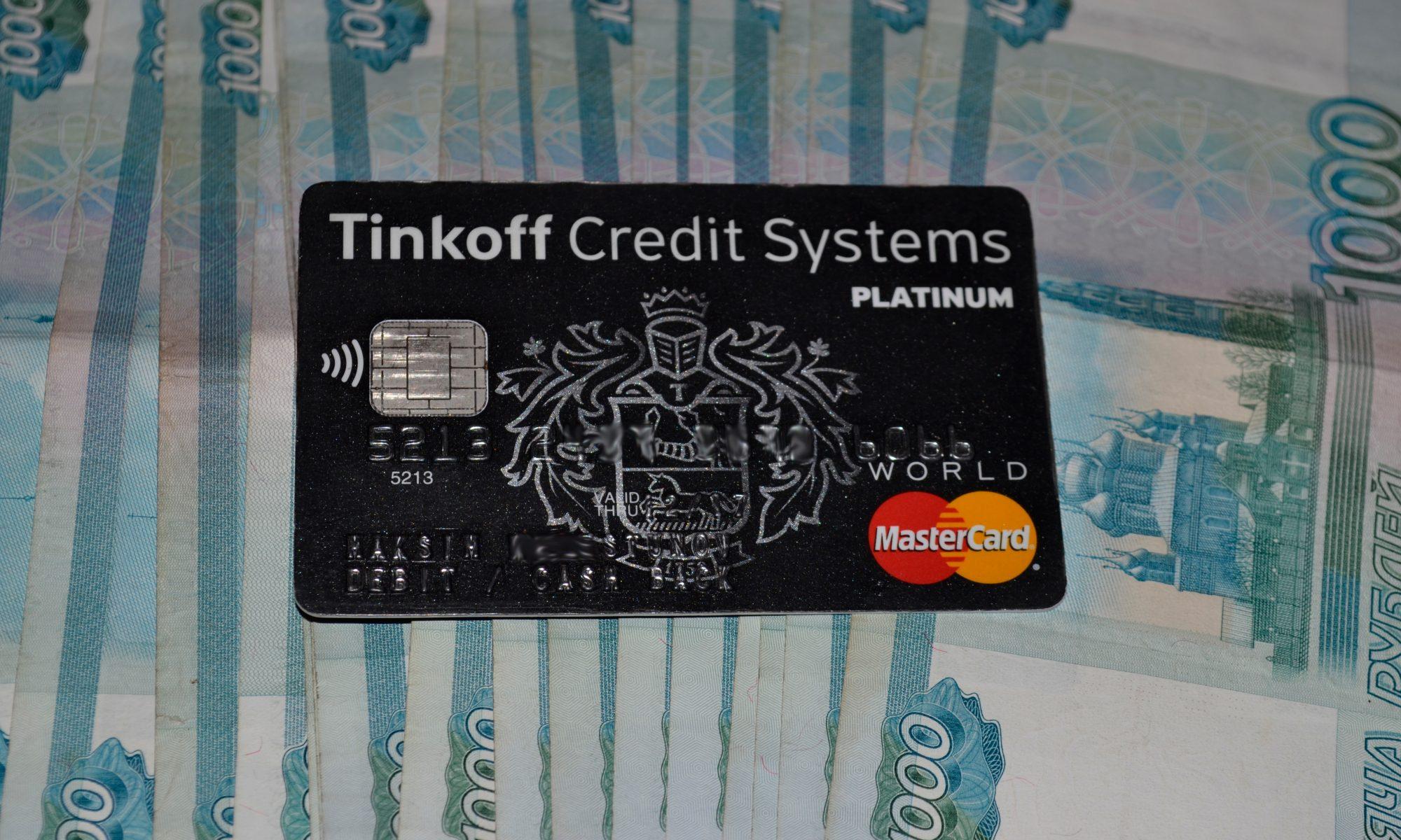Дебетовая карта Tinkoff Platinum Black