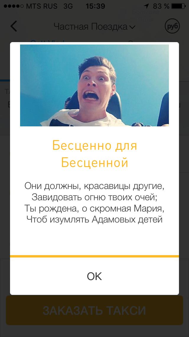 Gett Vlad
